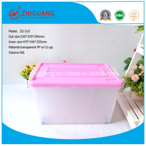 PP Materials Top Quality Plastic Products 50L Plastic Storage Box Shoes Box Toys Box Packaging Box pictures & photos
