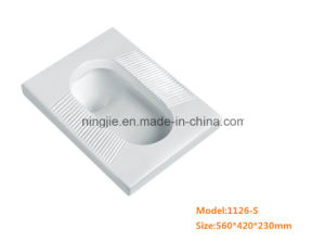 Hot Selling Bathroom Squatting Pan Wc (1162-S) pictures & photos