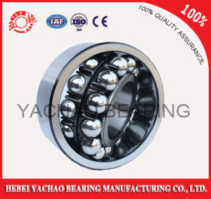 Best Choice Self-Aligning Ball Bearing (1214 ATN AKTN) pictures & photos
