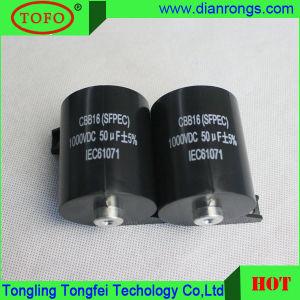Power Saver Capacitor Cbb15 Cbb16 pictures & photos