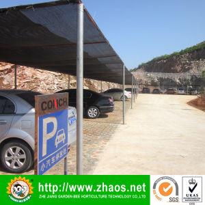 High Quality Car Cover Sun Shade Sail (car sun protuction) pictures & photos