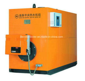 Low Price & Quick Install 350kw Hot Water Boiler pictures & photos