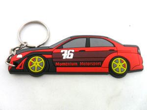 Custom Cheap 2D Car Shaped PVC Keychain pictures & photos