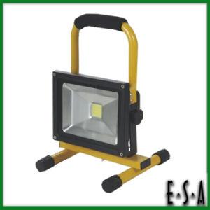 Hot New Product for 2015 COB LED Flood Light, Competitive Price 30W COB LED Flood Light, Energy Saving COB LED Flood Light G05b103 pictures & photos