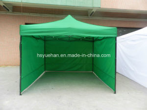 2-3 Person Folding Beach Sun Shade Customize Canvas Beach Tent Canopy pictures & photos