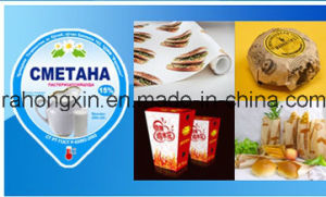 Hamburger Paper Bag Flexo Printing Machinery pictures & photos
