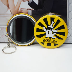 Custom Logo Printed Promotional Keychain Mirror pictures & photos