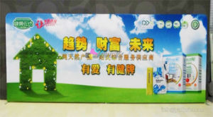 8*20FT Straight Fast Tradeshow Exhibition Tension Polyester Fabric Banner Displays pictures & photos
