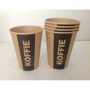 Virgin Paper Cup, Brown Kraft Disposable Paper Coffee Cup pictures & photos