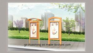 Aluminium Light Box for Advertising Display (HS-LB-018) pictures & photos