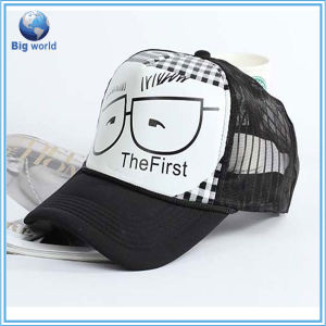 Wholesale Embroidery Cap, Baseball Hat with Low Price, 100% Cotton Flex Fit Hat Bqm-059 pictures & photos
