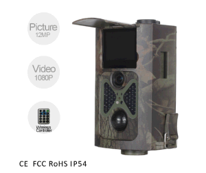 12MP 1080P IR Motion Activated Wide Angle Scouting Camera