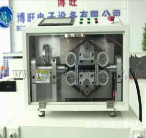 Full Automatic Digital Corrugated Tube Cutting Machine pictures & photos
