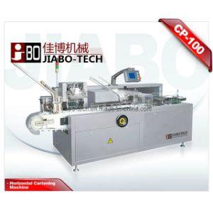 Automatic Medicine Encasing Machine (CPT-100) pictures & photos