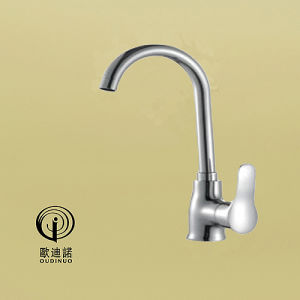 Oudinuo Brass Body Single Handle Basin Faucet&Mixer 68211 pictures & photos