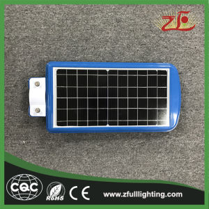 20W Outdoor Solar Light LED Street Light with Solar panel pictures & photos