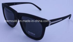 Fashion Sunglasses Mould pictures & photos