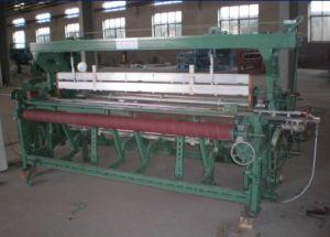Window Screening Machine/Weaving Loom Machine (diameter of weaving: 0.02-2mm) pictures & photos