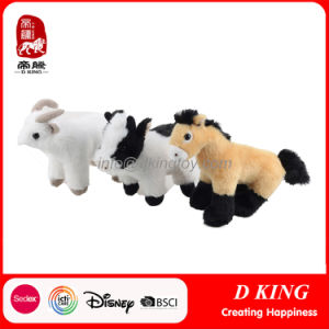 Stuffed Toy Plush Animal Toys pictures & photos