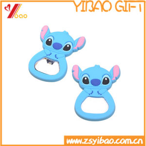 Popular Lovely Cartoon PVC Keychain for Child pictures & photos