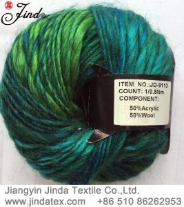 Rainbow Color Fancy Acrylic Yarn Jd9113 pictures & photos