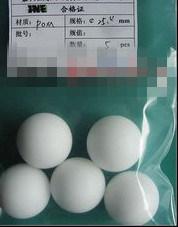 1.0mm-20mm Industrial Plastic Balls pictures & photos