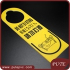 Hotel Room Door Hangers Hot Sale Acrylic Toilet Signs Plastic Do Not Disturb Door Hangers (PT-ADH-001)