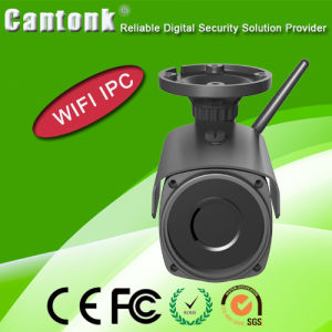 4MP 2.8-12mm Manual Lens Optional Security WiFi IP Camera (BV90) pictures & photos