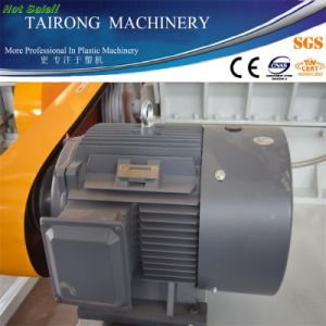 Ce Certified Chine Best Plastic Crusher Machine Prices pictures & photos