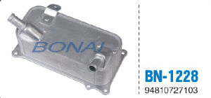 Oil Cooler Cover for Mitsubishi 4D31 (BN-6213) pictures & photos