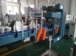 Full Automatic PE Film Shrink Wrapping Machine for Water Plant pictures & photos