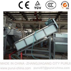 Plastic Washing Recycling System for PP Woven Bags pictures & photos