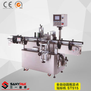 China Factory Low Price Auto Wine Bottle Label Machine pictures & photos