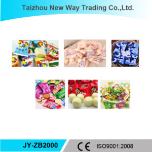 Automatic Pillow Food Packing Machine for Candy/Chocolate pictures & photos