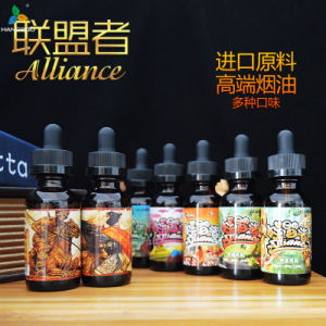 NJoy electronic cigarette effects