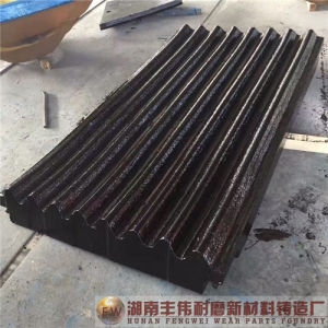 High Manganese Steel Crusher Parts Jaw Plate