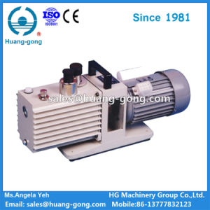 2xz Vane Rotary Vacuum Pump pictures & photos