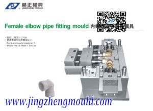 PVC Injection Pipes Fittings Mold pictures & photos