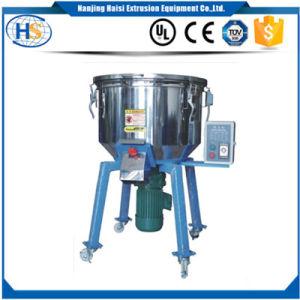 HS Plastic Pellet Mixing Machine/ Vertical Color Granules Mixer pictures & photos