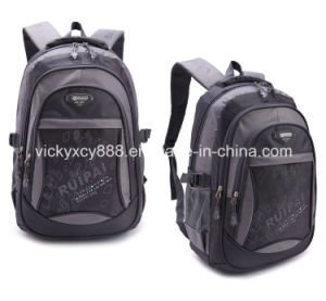 Primary Student Children School Bag Pack Backpack Schoolbag (CY6877) pictures & photos
