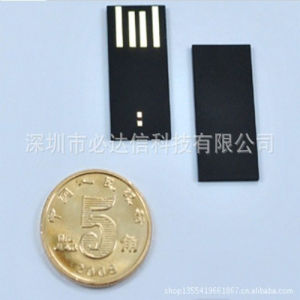 USB Flash Drive Memory Chip