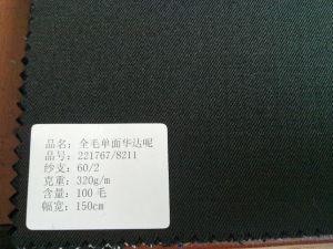 Wool Fabric (221767)