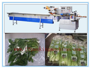 Multi-Function Automatic Vegetable and Fruit Flow Packing/ Wrapping Machine pictures & photos
