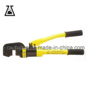 Hydraulic Steel Cutters YQ-16A