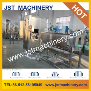 Full Automatic Pet Bottle PVC Sleeve Labeling Machine pictures & photos