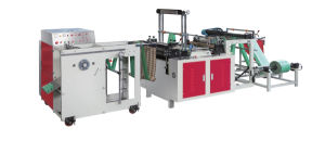 T-Shirt Bottom Sealing Bag Making Machine (Dual drive) pictures & photos