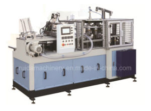China Paper Bowl Forming Machine for Ice Cream pictures & photos