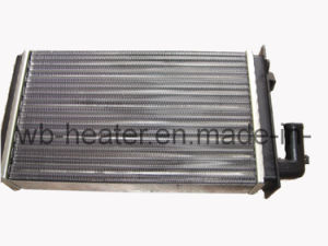 Auto Heater for Peugeot (6448 54)