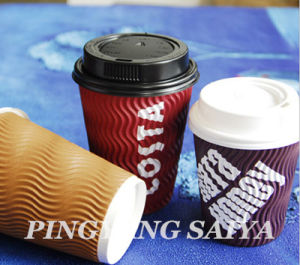 Factory Customized Disposable Ripple Wall Paper Cup for Hot Coffee