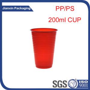 PP Disposable Plastic Cup 7oz (200ml) pictures & photos